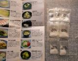 『海の精 とうふの塩』は豆腐をより美味しく楽しめる豆腐専用の塩♪の画像(4枚目)