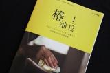 「★★★ 大島椿のマルチオイル & アトピコでスキンケア ★★★」の画像(6枚目)