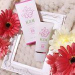 最近仲間入りした、桜花媛のナチュラルBBクリーム❤️桜のパッケージが可愛い😍🌸🌸私春生まれなんで、桜🌸好きなんですよね😊💓・桜花媛のナチュラルBBは、ブルベさんも向きのカラーも…のInstagram画像
