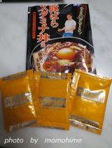丼の具味付け調味料 今日は俺が作ります!シリーズ6種の画像(4枚目)
