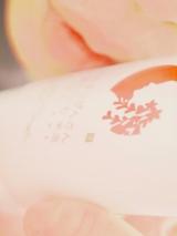 「京のすっぴんさん洗顔くりーむ米泡の口コミ」の画像(2枚目)