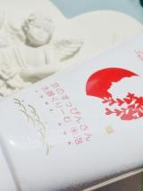 「京のすっぴんさん洗顔くりーむ米泡の口コミ」の画像(8枚目)