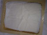 豆腐が好きになれる不思議な塩♪ 海の精さんの とうふの塩の画像(18枚目)