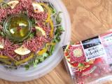 【シュレッドビーフ】で簡単♪ おもてなしサラダの画像(5枚目)