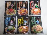 丼の具味付け調味料 今日は俺が作ります!シリーズ6種の画像(1枚目)