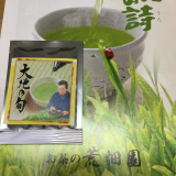 母の日ギフトにも!静岡・コクのある緑茶の画像(2枚目)