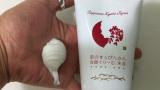「乾燥肌に京のすっぴんさん洗顔くりーむ米泡」の画像(2枚目)