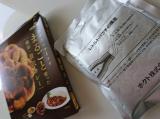 ホクトのマイタケまるごと使った菌活・贅沢カレーの画像(2枚目)