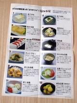 豆腐が好きになれる不思議な塩♪ 海の精さんの とうふの塩の画像(6枚目)