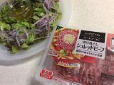【シュレッドビーフ】で簡単♪ おもてなしサラダの画像(3枚目)