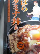 丼の具味付け調味料 今日は俺が作ります!シリーズ6種の画像(3枚目)