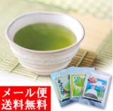 母の日ギフトにも!静岡・コクのある緑茶の画像(7枚目)