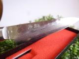 「美しいダマスカス模様と抜群の切れ味!!堺の刃物屋さんこかじのパーリングナイフ。」の画像(2枚目)