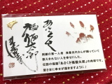 【あさくさ福猫太郎】開運 豆お守りの画像(1枚目)