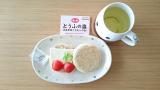 「豆腐を塩で!アレンジランチ♡」の画像(5枚目)