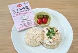 「豆腐を塩で!アレンジランチ♡」の画像(6枚目)