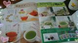 美味しいお茶はいかが♪の画像(3枚目)