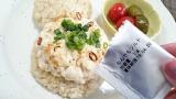 「豆腐を塩で!アレンジランチ♡」の画像(9枚目)