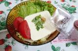 「豆腐を塩で!アレンジランチ♡」の画像(2枚目)