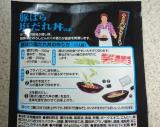 「丼」の具の味付け調味料で♪の画像(6枚目)