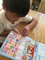 ドリルの王様 3年生の計算の画像(4枚目)