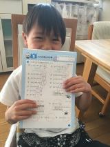 ドリルの王様 3年生の計算の画像(12枚目)
