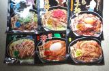 「丼」の具の味付け調味料で♪の画像(2枚目)