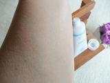 紫外線予報 ノンケミカル薬用美白UVクリームの画像(11枚目)