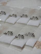 「豆腐を塩で☆海の精 とうふの塩」の画像(2枚目)