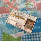 口コミ記事「あさくさ福猫太郎★開運純金メッキ豆お守り★」の画像