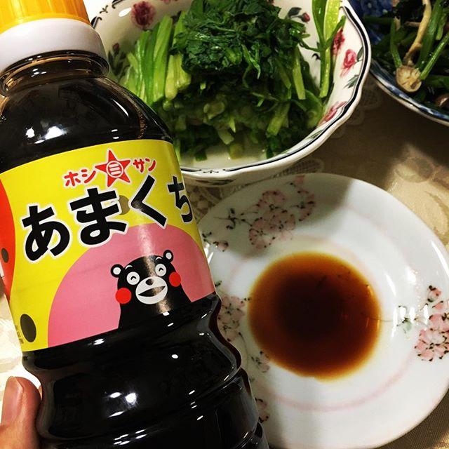 口コミ投稿:熊本名物🐻ホシサンのあまくち醤油をお試しさせていただきました💁♀️✨.九州の醤油は甘…