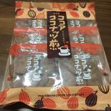 新発売☆くせになる 老舗もち吉 ココアココナッツ煎の画像(2枚目)