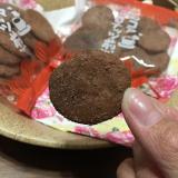 新発売☆くせになる 老舗もち吉 ココアココナッツ煎の画像(3枚目)