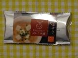 モニプラファンブログ プレミ本舗 「まるごとキューブだし(R)」の画像(3枚目)