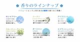 「オシャレな除菌消臭スプレー ♡ マジックボールインハンド」の画像(4枚目)