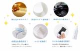 「オシャレな除菌消臭スプレー ♡ マジックボールインハンド」の画像(3枚目)