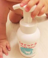 子には泡が使いやすい&伸びのいい日焼け止めの画像(3枚目)