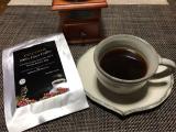 「世界一高級なコーヒー」の画像(1枚目)