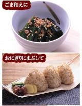 「モニター♡かき醤油風味胡麻ふりかけ」の画像(3枚目)