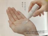 「世界特許取得の今話題のすごいやつ♡」の画像(6枚目)