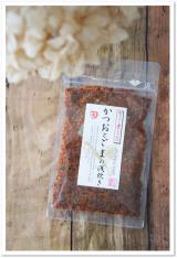 口コミ記事「濃い味+甘口が美味しい☆マルトモ*かつおとごまの浅炊き*」の画像
