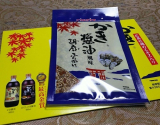 アサムラサキ 【かき醤油風味 胡麻ふりかけ】の画像(1枚目)