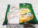 ☆糖質50%オフなのに濃厚で美味しい!「4種のチーズピッツア」の画像(1枚目)