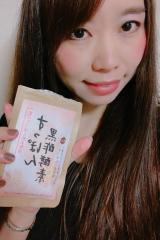 「「すっぽん黒酢酵素」でキレイと元気をサポートしませんか!」の画像(2枚目)