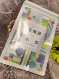 「乳酸菌×水素カプセルDX」の画像