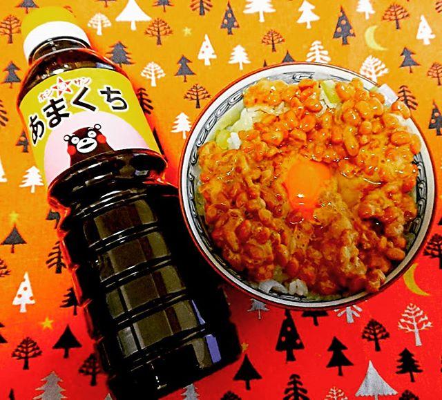 口コミ投稿:#ホシサンレシピ #ホシサンあまくち醤油 #ホシサン #九州醤油 #調味料 #クックパッド…
