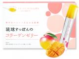 FM ☆ 毎日おいしく食べる「ぷるぷる習慣」 琉球すっぽんのコラーゲンゼリー レビュー ☆の画像(1枚目)
