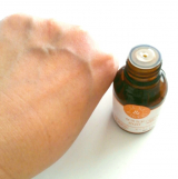 チューンメーカーズのセラミド(コメヌカスフィンゴ糖脂質)配合(保湿成分)200の画像(4枚目)