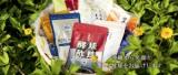 FM ☆ 毎日おいしく食べる「ぷるぷる習慣」 琉球すっぽんのコラーゲンゼリー レビュー ☆の画像(2枚目)
