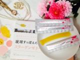 FM ☆ 毎日おいしく食べる「ぷるぷる習慣」 琉球すっぽんのコラーゲンゼリー レビュー ☆の画像(19枚目)